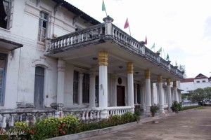 The National Museum, Vientiane